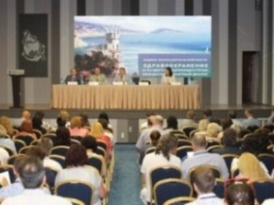 """Pharma Medical Forum """"Healthcare and the development of the pharmaceutical industry: an interdisciplinary dialogue"""" took place in Crimea"""