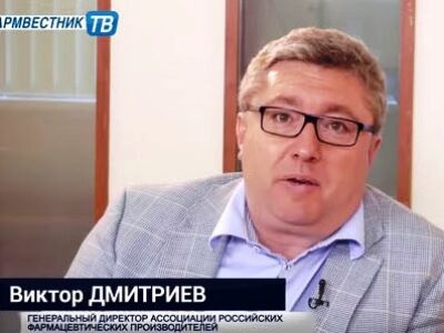 Pharmvestnik-TV